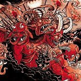 Agoraphobic Nosebleed: Bestial Machinery (review)